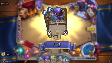 [스샷] 마력 깃든 까마귀 카드 보상