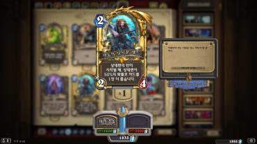 [스샷] 황금 어둠의 낚시꾼 내트 카드